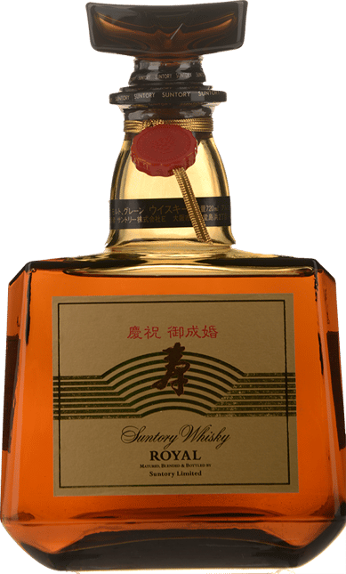 SUNTORY Celebration and Marriage Royal 43% ABV Whisky, Japan NV