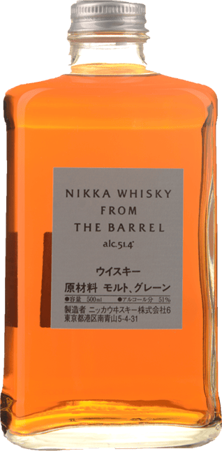 THE NIKKA WHISKY From The Barrel 51.4% ABV Whisky, Japan NV